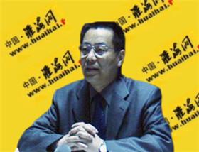 南京房产律师教授风采